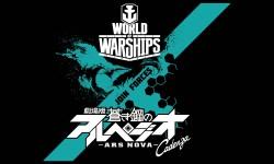 World of Warships – Arpeggio Ars Nova Announcement