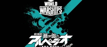 World of Warships – Arpeggio Ars Nova Announcement