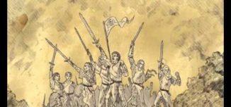 LineCladis – Historia Eadern